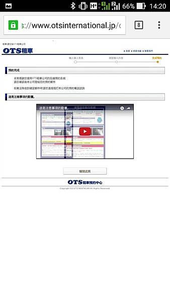Okinawa-OTS_9154.jpg