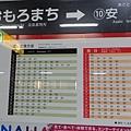 P_20161229_224316_vHDR_Auto.jpg