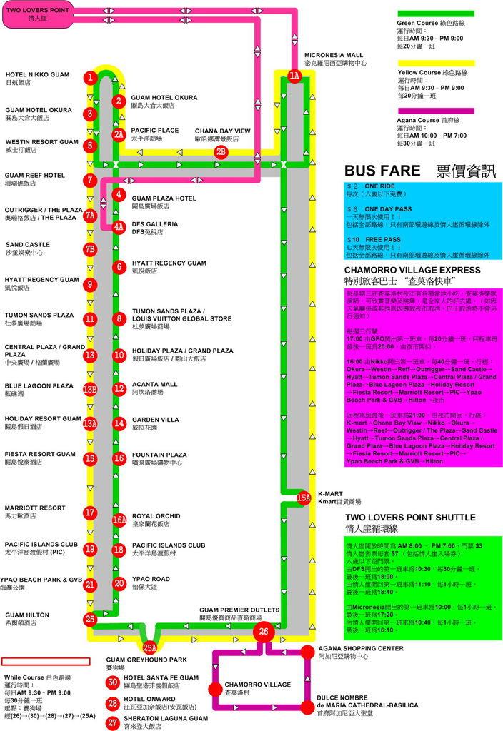 LAMLAM BUS MAP (1)