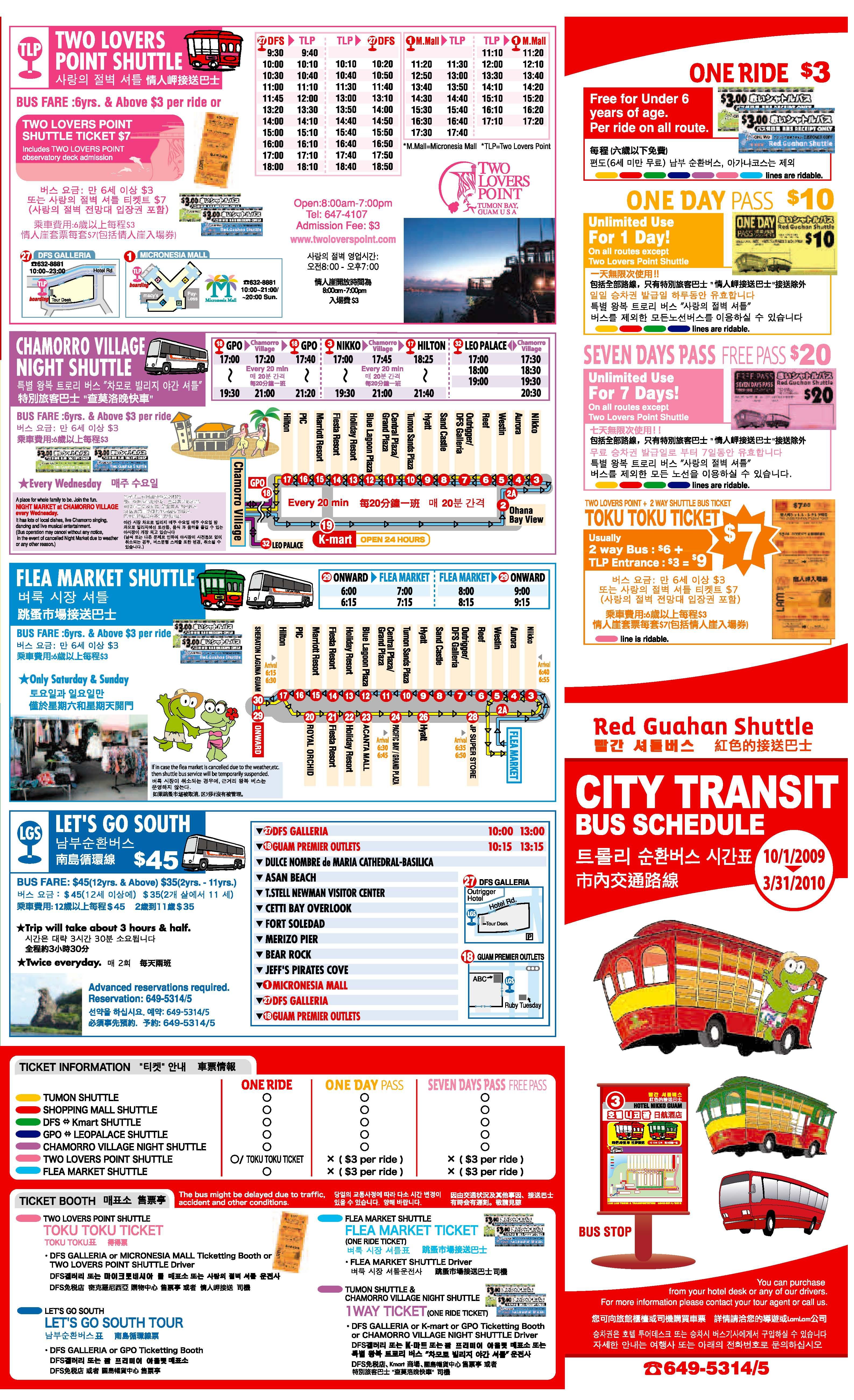 LamLam_Bus_Front_OL1