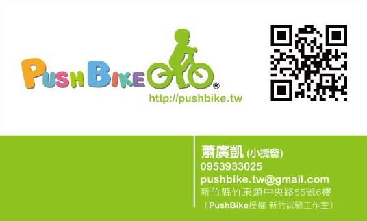 Screen shot 2012-04-23 at 下午10.19.42