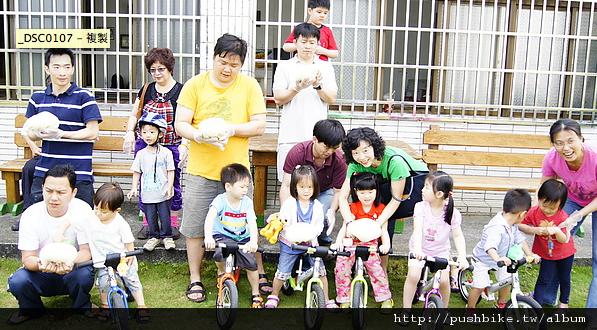 Screen shot 2012-04-25 at 上午1.01.20