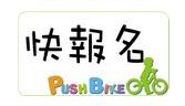 Screen shot 2012-11-20 at 下午11.14.19