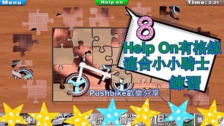 8.Help On