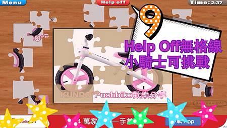 9.Help Off