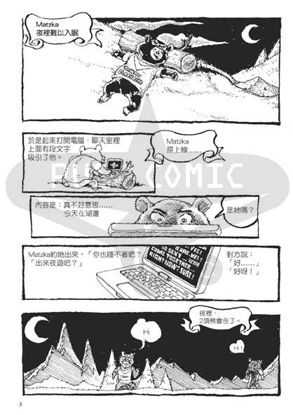 MATZKA-P3-byPushComic-N.jpg