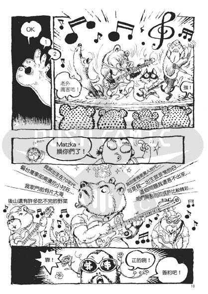 MATZKA-P10-byPushComic-N.jpg