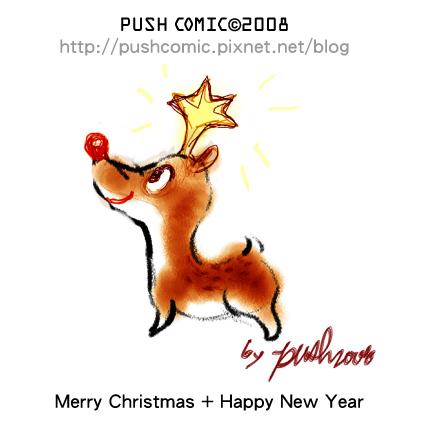 HappyNewYear-byPUSH.jpg