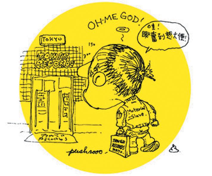 013-comic.jpg