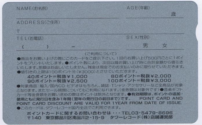 013-TR-C.jpg
