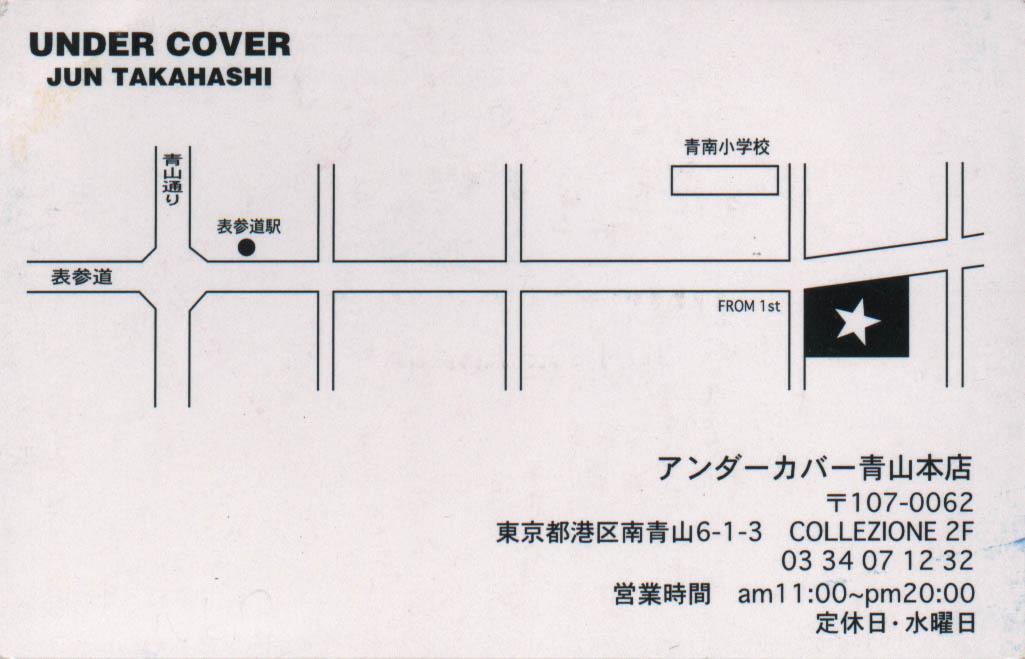 namecard-2.jpg