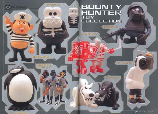 016-collector.jpg