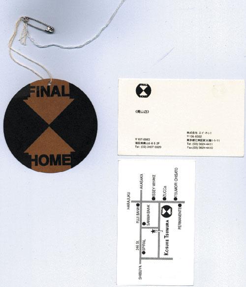 018-namecard.jpg