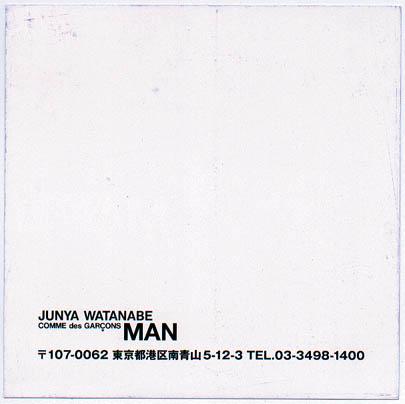 020-JW-B.jpg