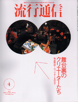 021-INM-3.jpg
