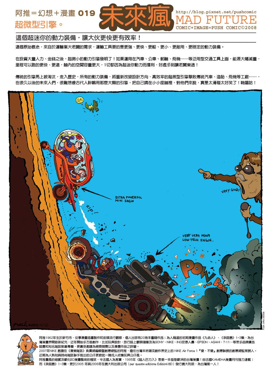 Ming-019-MF-byPUSH-S.jpg