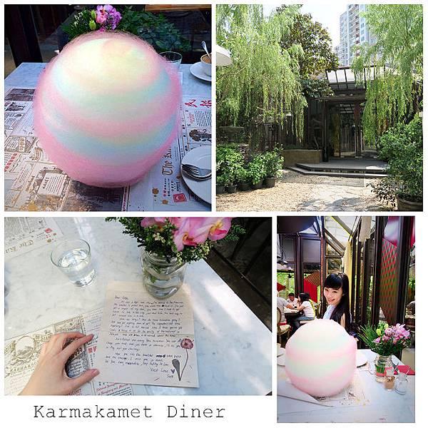 ▌曼谷美食 ▌ 夢幻甜點打卡聖地 Karmakamet Diner 巨無霸彩虹棉花糖聖代