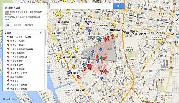 高雄市爆炸地圖