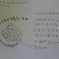 SAM_0840.jpg