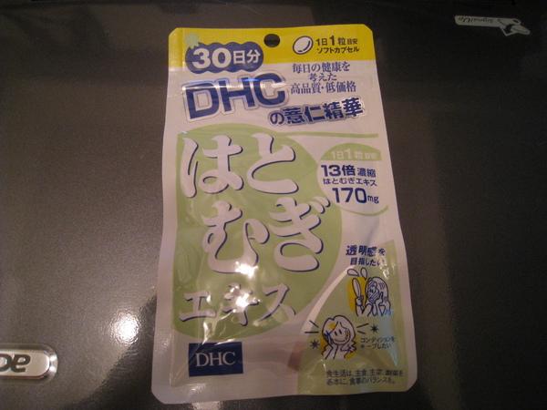 IMG_4252.JPG