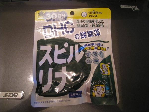 IMG_4253.JPG