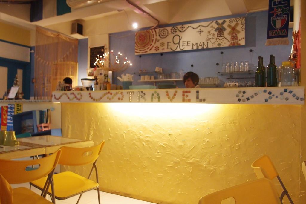自遊者咖啡館