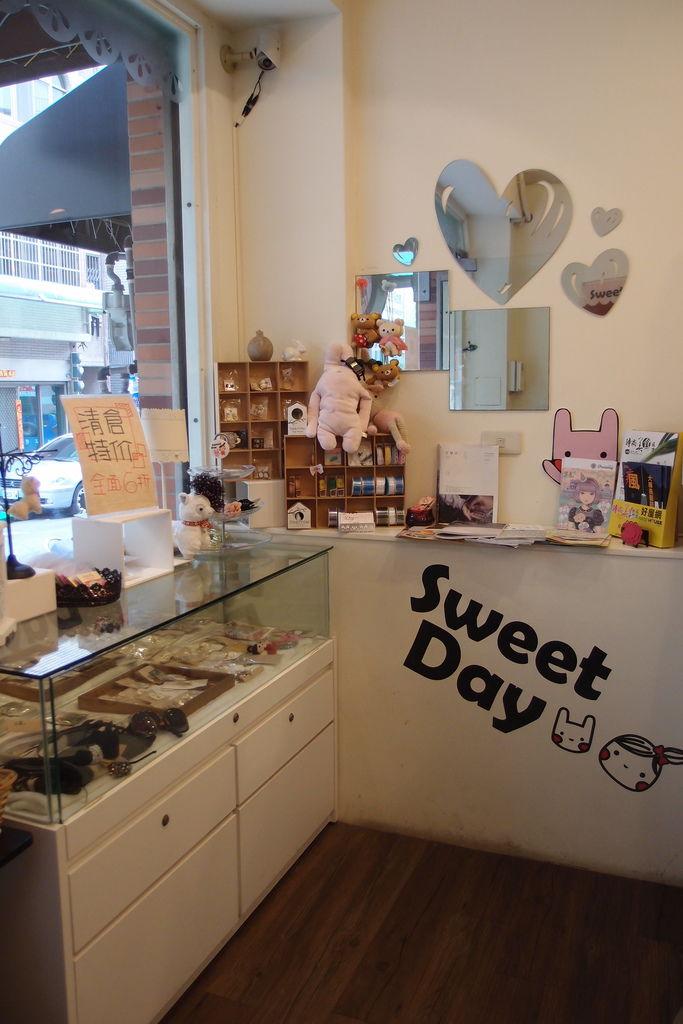Sweet Day豆花甜品
