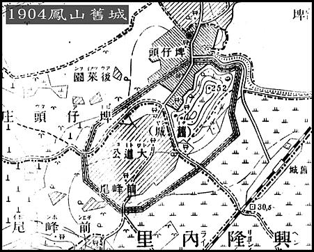 鳳山舊城-1904-1