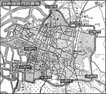台南城城門位置圖