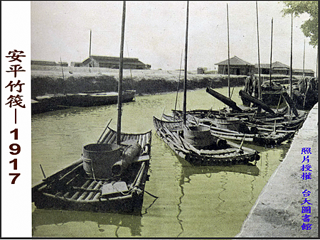 安平竹筏-1