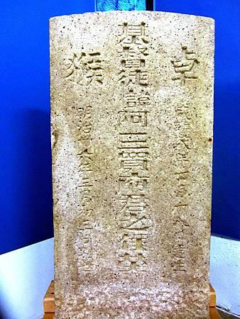 IMG_3983卓猴基督徒買阿三墓碑