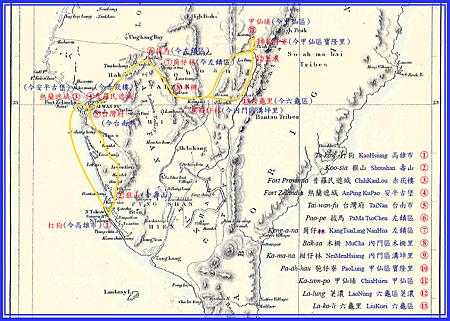 1871年湯姆生南台灣旅行地圖