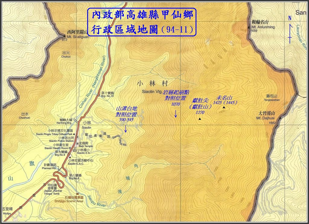 內政部高雄縣甲仙鄉行政區域地圖-小林-標示