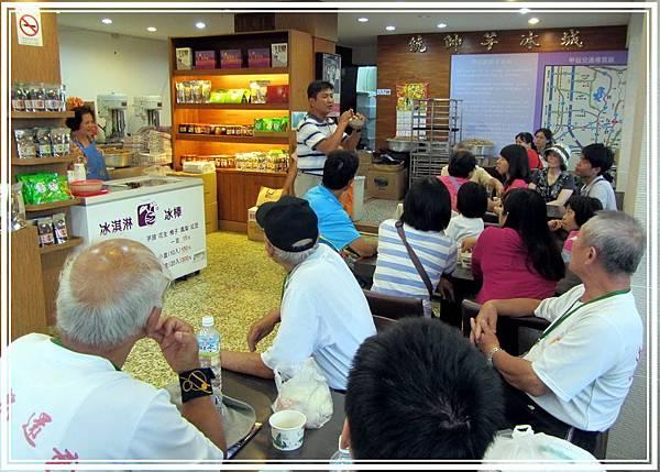 芋頭產業介紹IMG_7268-2