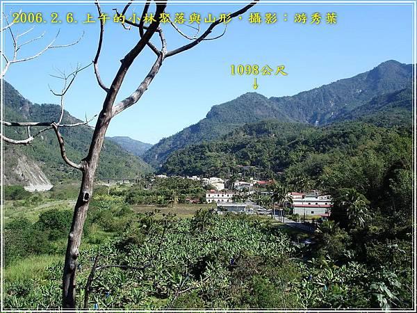 2006.2.6.上午的小林聚落與山形-1098公尺DSC02171