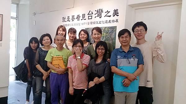 DSC_1252小林國小就是要看見台灣之美解說完成合影-許淑卿攝影