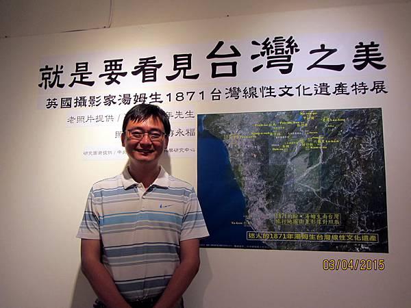 IMG_1584高雄建築師李坤昇-1