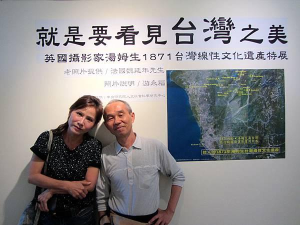 IMG_1587與劉小姐合影104-04-04