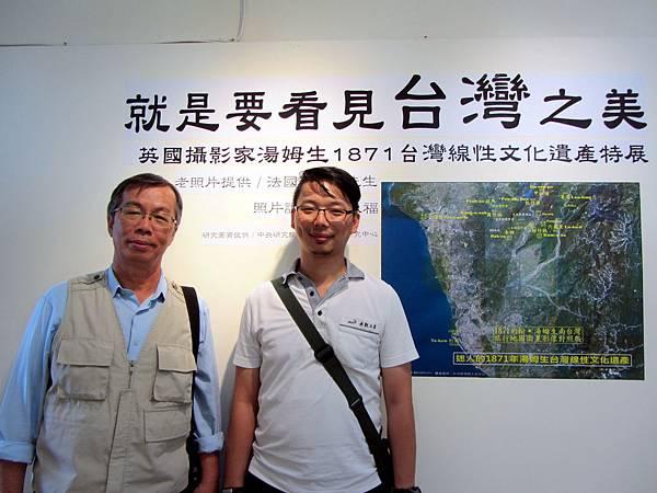 IMG_1667高雄市舊城文化協會理事長郭吉清與林良晉Patrick Lin-1