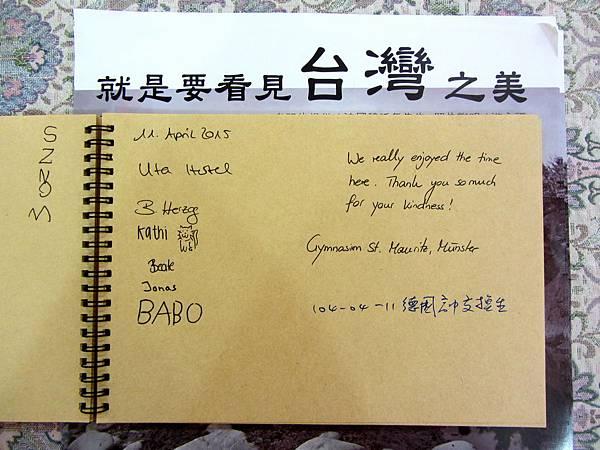 IMG_1754德國高中交換生就是要看見台灣之美簽名-1