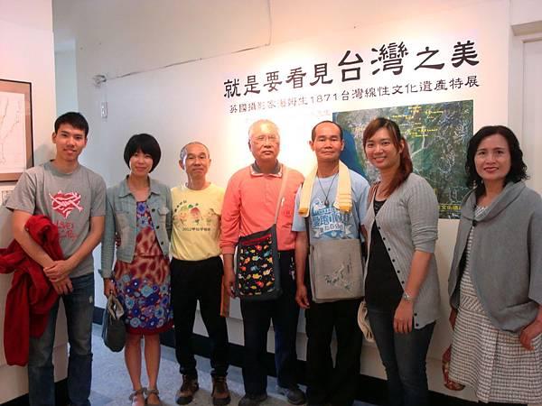 104-03-29「就是要看見台灣之美」特展開幕導覽後合影DSC09536