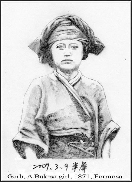 1871年木柵女孩服裝-「Niu-a」