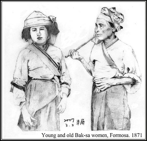 1871木柵少女與老婦