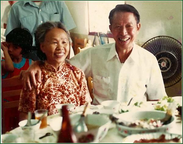 父母親73年8月5日(農曆7月9日)生日紀念-加框.jpg
