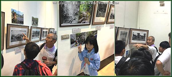 花蓮觀音國小與台北永安國小觀展107-12-13-2.PNG