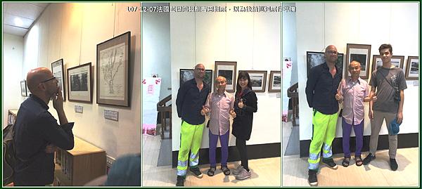 藍傑鴻與龍吉恩觀展-107-12-07-3.PNG