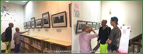 藍傑鴻與龍吉恩觀展-107-12-07-1.PNG