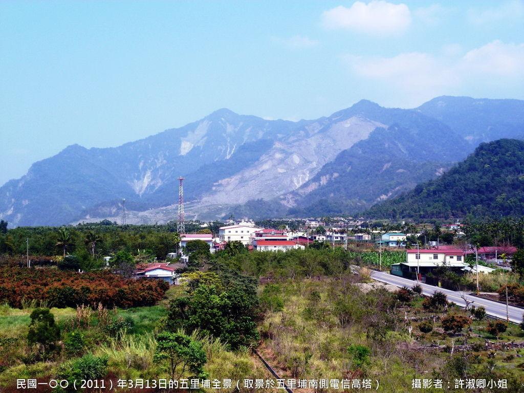 2011-03-13五里埔新小林美景P1050208-OK.jpg