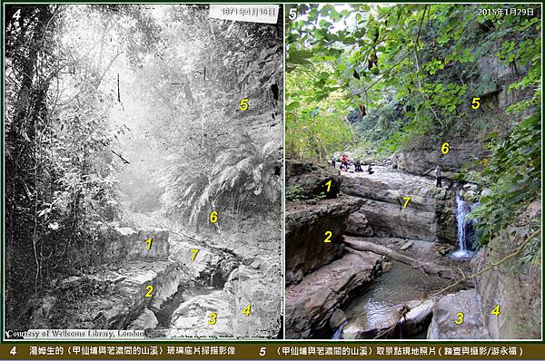 甲仙埔與荖濃間的山溪古今二合併-標示-完成.png