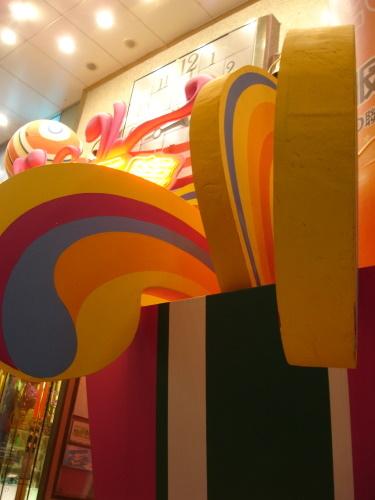 台中廣三周年慶佈景